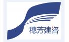 廣東穗芳工程管理科技有限公司
