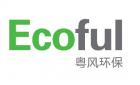 广东粤风环保有限公司