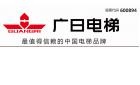 广州广日电梯工业有限公司江西分公司