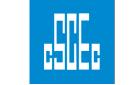 中国市政工程西北设计研究院有限公司安徽分公司