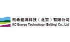 凱希能源科技(北京)有限公司
