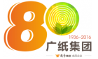 廣州市廣紙銀頁物業管理有限公司