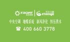 宁波天玑智能科技发展有限公司