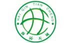 广州海沁天诚检测技术服务有限公司