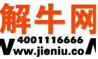 深圳市红绿蓝教育信息咨询有限公司