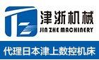 宁波津浙机械有限公司