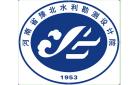 河南省豫北水利勘測設計院北京市分院