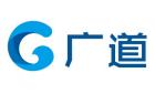 深圳市廣道工程技術有限公司