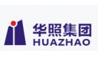 南京华照建筑工程有限公司