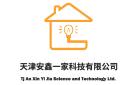 天津安鑫一家科技有限公司最新招聘信息