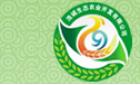 湖北浩诚生态农业开发有限公司
