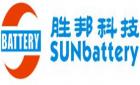 廣東勝邦新能源科技有限公司
