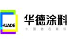 浙江華特實業集團華特化工有限公司