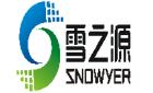 深圳市雪之源空调设备有限公司