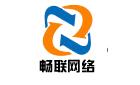 赤峰畅联网络科技有限公司