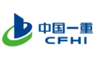 中國第一重型機械集團公司