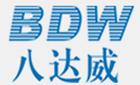 深圳市八達威科技有限公司