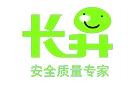 广州市长昇工程管理有限公司