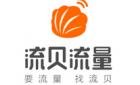 深圳市东恒网络科技有限公司