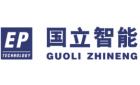 深圳市国立智能电力科技有限公司