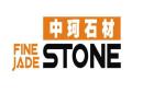 中珂石材有限公司最新招聘信息