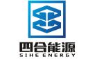 武漢四合能源股份有限公司