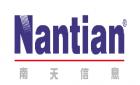 广州南天电脑系统有限公司