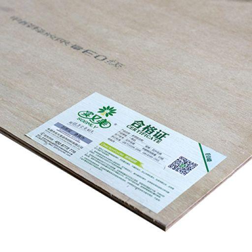 木工板 实又美