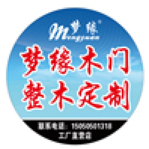 江苏梦缘木业有限公司