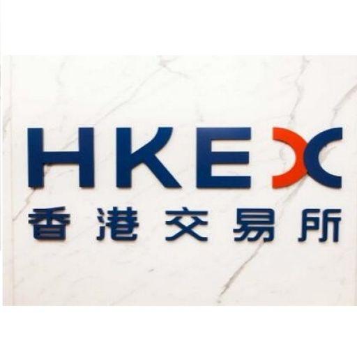 【拥抱新经济,香港上市制度迎来新时代】