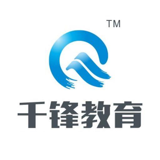 深圳IT开发培训机构