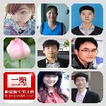 武汉工程大学校内交流群