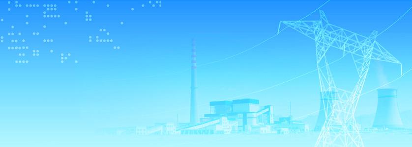 房屋建筑工程监理,水利水电工程监理甲级资质,市政工程监理乙级资质
