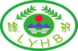 东莞市绿羽环保净化工程有限公司