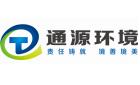 安徽省通源环境节能股份有限公司